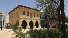 -negev Museum of the Arts Stock Footage