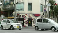Stock Video Footage of Ishigaki Okinawa Islands 17 traffic