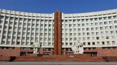 Monument In Front Administration - stock footage
