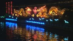 Chinese dragon by night, Nanjing, China Stock Footage