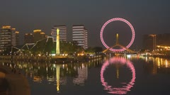 Tianjin Eye and Monument of Diversion Project, Tianjin, China Stock Footage