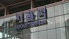 Seoul station sign Stock Footage