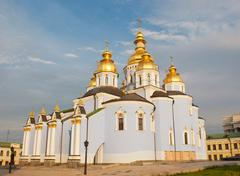 st. michael monastery in kiev, ukraine - stock photo