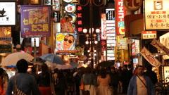 Rainy Weather Dotonbori Asian Shopping Street People Walk Tourists Visit Night Stock Footage