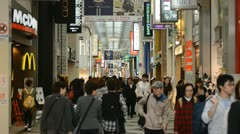 Shopping Gallery Interior People Walk Pedestrians Shop Japanese Store Rush Hour Stock Footage