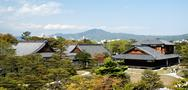 Wide shot of Nijojo temple and garden. Stock Photos