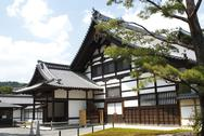 Traditional Japanese building at Nijojo, Kyoto Stock Photos