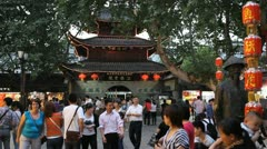 Religious Place Confucius Temple Entrance Gate People Walk Crowd Visit Nanjing Stock Footage