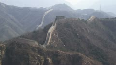Pan across the Great Wall of China Stock Footage