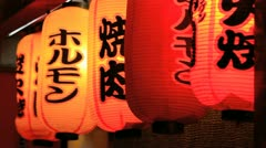 Japanese Lantern. - stock footage