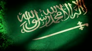 Stock Video Footage of Saudi Arabia Flag Waving, grunge look