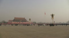 Tiananmen Square Stock Footage