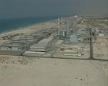 Dubai Aerial Stock Footage