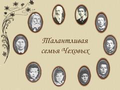 Stock Photo of Anton Chehov, poster