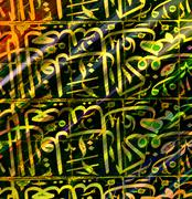 Arabic writing - stock photo