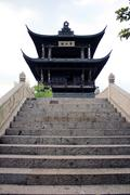 Chinese Pagoda Above Stone Stairs Stock Photos