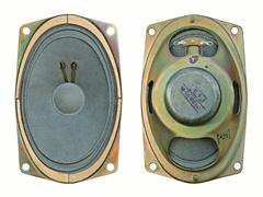 Old loudspeaker Stock Photos