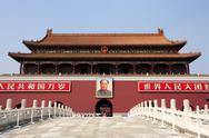 Stock Photo of Tiananmen, gate of heavenly peace
