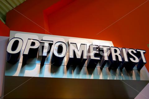Stock photo of Optometrist Sign