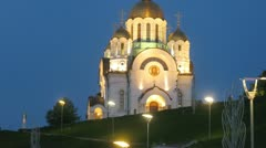 George Pobedonosets church stands against night sky in Samara - stock footage