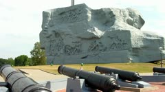 """The """"Courage"""" monument at the Brest Fortress Stock Footage"""