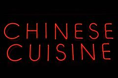 Chinese cuisine red neon sign Stock Illustration