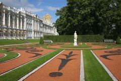 katherine's palace park - stock photo