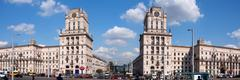 minsk capital of belarus belorussia - stock photo