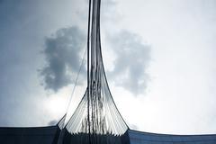 Arc glass structure Stock Photos