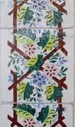 Stock Photo of portuguese glazed tiles 201