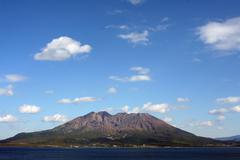 Volcano sakurajima Stock Photos