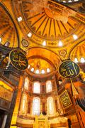 hagia sofia mosque - stock photo