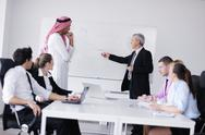 Stock Photo of arabic business man at meeting