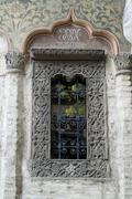 Stock Photo of Church window