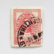 Argentine stamp Stock Photos