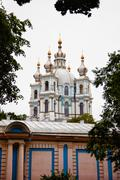 Monastery. russia, st. petersburg, smolny Stock Photos