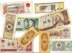 old foreign currency - stock photo