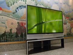 Big plasma screen Stock Photos