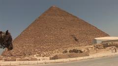 Cairo09 Stock Footage
