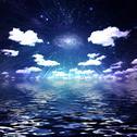 Starlight over water Stock Illustration