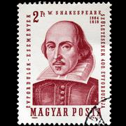 Shakespeare stamp Stock Photos