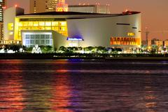 Stock Photo of American Airlines Arena at night
