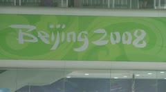 Beijing water cube beijing 2008 Stock Footage