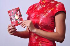 Stock Photo of chinese girl