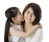 I love you mummy! Stock Photos