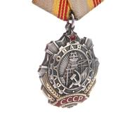 medal of labor glory of soviet union - stock photo