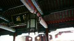 Chinese ancient building,carved-beams & painting-houses, Stock Footage