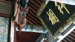 Chinese ancient building,Antique lanterns,carved-beams & painting-houses. Stock Footage