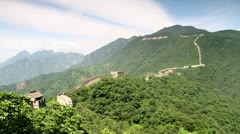 Stock Video Footage of The Great Wall of China