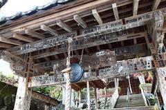 Japanese Jinja - stock photo